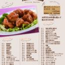 【レストラン テイクアウト】のお知らせ